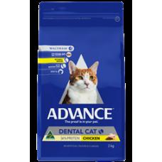 Advance Dry Cat Food Dental Chicken 2kg