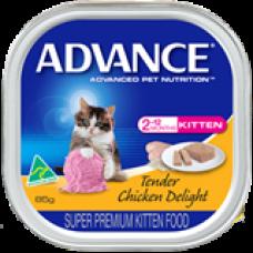 Advance Wet Cat Food Kitten Tender Chicken Delight 85g 42pk