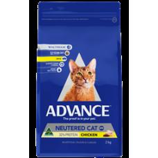 Advance Dry Cat Food Neutered Chicken 2kg