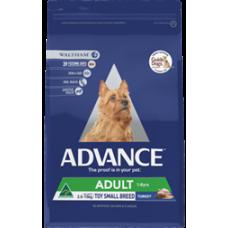 Advance Dry Dog Food Adult Toy Small Breed Turkey 3kg