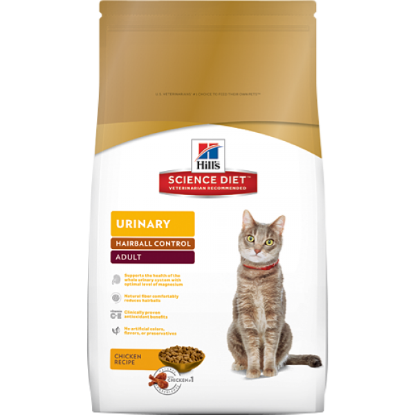 Hill S Science Diet Hairball Control Dry Cat Food