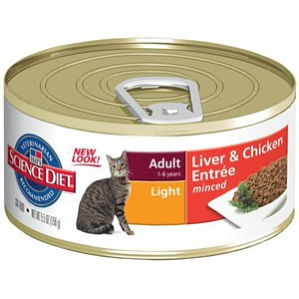 Hill's® Science Diet® Adult Savory Chicken Entrée Cat Food