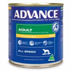 Advance Wet Dog Food Adult Chicken,Turkey  & Rice 12 x 700g