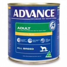 Advance Wet Dog Food Adult Chicken,Turkey  & Rice 12 x 700g