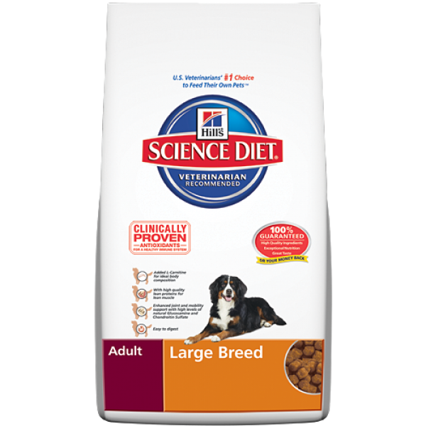 Hill S Science Diet Large Breed Dry Dog Food Puppy