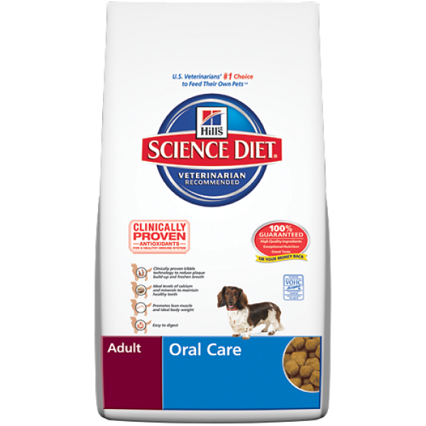 Hill S Science Diet Oral Care Dog Food